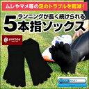 Thum_socks01