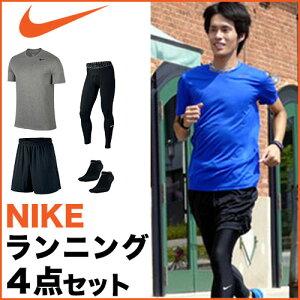 ランニング Tシャツ ソックス ジョギング ウォーキング スポーツ フルマラソン プレゼント