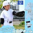 初めてのやんちゃキッズユニフォーム セット(パンツ2枚+3Pソックス)100cmから160まで (野球用品)(ジュニアJr少年練習着)小学生 子供 幼児 オリジナル 福袋