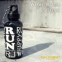 クリアボトル 500ml 水筒 プラスチック おしゃれ カラビナ付 直飲み アウトドア タンブラー ランニング トレイル 登山 トレッキング ジョギング マラソン スタイリッシュ 軽い 軽量