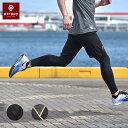 ランニングタイツ メンズ 骨盤サポート 段階着圧 体幹 ロング インナー コンプレッション マラソン 機能性 防臭 parppy パーピー