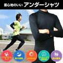 Thum-yk001-shirt01