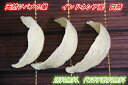 東洋ツバメの巣 インドネシア産 天然燕の巣【白燕】250g