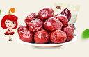 【大紅棗】紅なつめ、大棗 超大粒棗 ナツメ 棗 和田棗 【3袋セット】454g×3