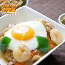 【中華丼の具】 八百屋さんが作るお惣菜の手作り中華惣菜、お取...