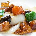 【野菜たっぷり酢豚】八百屋さんが作るお惣菜の手作り中華惣菜、お取り寄せでも人気だよ!湯煎で簡単調理!