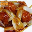 【甘酢肉団子】 八百屋さんが作るお惣菜の手作り中華惣菜、お取り寄せでも人気だよ!湯煎で簡単調理!