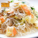 【春雨の塩味炒め】八百屋さんが作るお惣菜の手作り中華惣菜、お取り寄せでも人気だよ!湯煎で簡単調理!