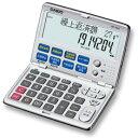 【新品】【お取り寄せ商品】カシオ BF-750-N [金融電卓] CASIO【カメラの八百富】【電卓】