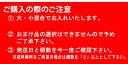 【近日発送可】●紅...