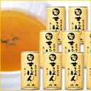 イワタニの元祖スッポンスープ/30本セット(1ケース)