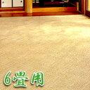 籐(ラタン)のラグマット籐本手織あじろ編みカーペット6畳用