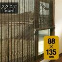 バンブースクリーン 88cm×135cm【バンブー 竹製 竹スクリーン すだれ アジアン 簾 間仕切り 天然竹】