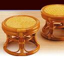 ラタン らくらく籐丸椅子 2個組【籐家具 籐 ラタン製 椅子 チェア ソファー 一人掛け 1人掛けチェア ST02】