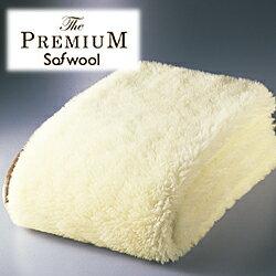 sofwool(ソフゥール)敷き毛布・シングル