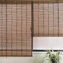 ウッドスクリーン(88×140cm)【ウッドカーテン 簾 すだれカーテン 簾カーテン カーテン アジアン 日除け ロールアップ ロールスクリーン】