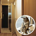 猫脱走防止パーティション キャキャ(CatCatch)【ネコ ねこ 猫 脱走 防止 脱走防止 とびら 扉 フェンス パーテーション 猫 ドア】