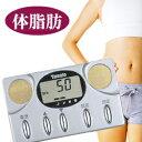 【即日発送 あす楽対応】ポケナビ2 内臓脂肪算出機能付き体脂肪計
