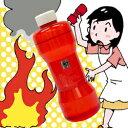 ラクシーシンプル 投てき型消火用具【日本消防検定協会 オーピーシー FP-S 投げる消火器 消火ボトル 消火剤 投擲型消火用具 mono】