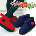 やわらか湯たんぽ 足用ショートタイプ HY-303 【CRO...