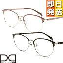 ピントグラス 視力補正用メガネ 【老眼鏡 度数 調節 シニアグラス 近視 遠視 老眼 老眼鏡 メガネ 度数 変更 視力 ブルーライト カット パソコン スマホ PG-709-BK PG-709-PK 小松貿易 】