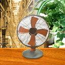 どこか懐かしい木目調インテリア扇風機【卓上用】