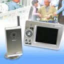 防犯・介護・ベビーモニター、色々なシーンで役に立つデジタル2.4GHz帯 無線カメラ&モニター(室内用)AT-2510MCS