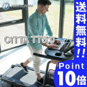 HORIZON ホライズン ランニングマシン CITTA TT5.0  (チッターティーティー5.0...
