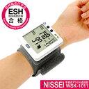 手首式 デジタル血圧計 日本精密測器 WSKー1011【ニッセイ 血圧 測定 家庭用 WSK-1011 日本精密測器 】