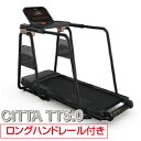 HORIZONホライズン CITTA TT5.0 (チッタテ...