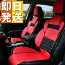 シートカバー 車 フリーサイズ JP11 1席分【 汎用 お...