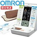 オムロン 電気治療器 HV-F9520 【 低周波治療器 OMRON 電気治療器 温熱治療 温熱サポーター付 肩こり 腰痛 マッサージ 】
