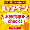 【送料・代引手数料無料】八潮市職員採用(短大、高校卒)教養試験合格セット(3冊)