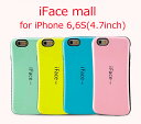 ▲送料無料!iFace mall iPhone 6,6S(4...