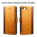 iPhone 8 Plus ケース/iPhone 7 Plu...
