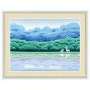 額絵 [森と湖のある風景] 【湖畔清涼】 [F4] [竹内凛子] [G4-CA001-F4]【代引き不可】