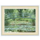 額絵 [モネ] 【睡蓮の池と日本の橋】 [F6] [G4-BM022-F6]【代引き不可】