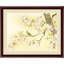 額絵 日本画[花鳥画]春飾り 【桜に鶯】 [F4] [緒方葉水] [G4-BK062-F4]【代引き不可】