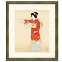 日本の名画 上村松園 序の舞(じょのまい) F8 [g4-bn030-F8] インテリア