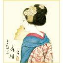 色紙絵 複写複製画色紙【竹下夢二】舞姫 k10-032 夢二名画選【代引き不可】