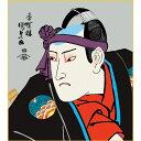 色紙絵 役者絵【歌川国貞】揚巻の助六 浮世絵 k3-032 国貞【代引き不可】
