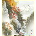色紙絵 山水画【伊藤渓山】富士紅葉 富士山水 k1-21c 富士憧憬【代引き不可】