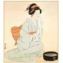 色紙絵 伝統の美人画 【頬を拭う女】 清水玄澄 [K7-004]【代引き不可】
