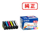 IC6CL70L EPSON/エプソン 増量タイプ 色自由選択 6本 純正インクカートリッジ
