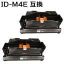 【2本セット】ID-M4E/IDM4E 対応互換イメージドラム (新品)
