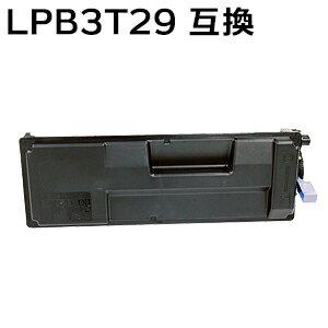 LPB3T29(LPB3T28の大容量) 対応互換トナーカートリッジ (新品) LP-S3250 【2本セット】LPB3T29(LPB3T28の大容量) 対応互換トナーカートリッジ (新品) 【3本セット】LPB3T29(LPB3T28の大容量) 対応互換トナーカートリッジ (新品) 【宅配便にて配送・送料無料】 1本あたり4,520円!【宅配便にて配送・送料無料】 1本あたり4,470円!【宅配便にて配送・送料無料】【しずおか】