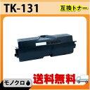 TK-131/TK131 対応互換トナーカートリッジ (新品)
