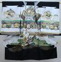お宮参り産着 のしめ 祝着 着物 一つ身 男の子 男児 正絹 羽二重 黒地 新品(株)安田