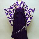 着物袴セット ジュニア用へ直し144cm〜150cm 幾何学...