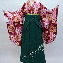 二尺袖着物袴フルセット 豪華絢爛 卒業式に!新品 (株)安田屋 l336336011